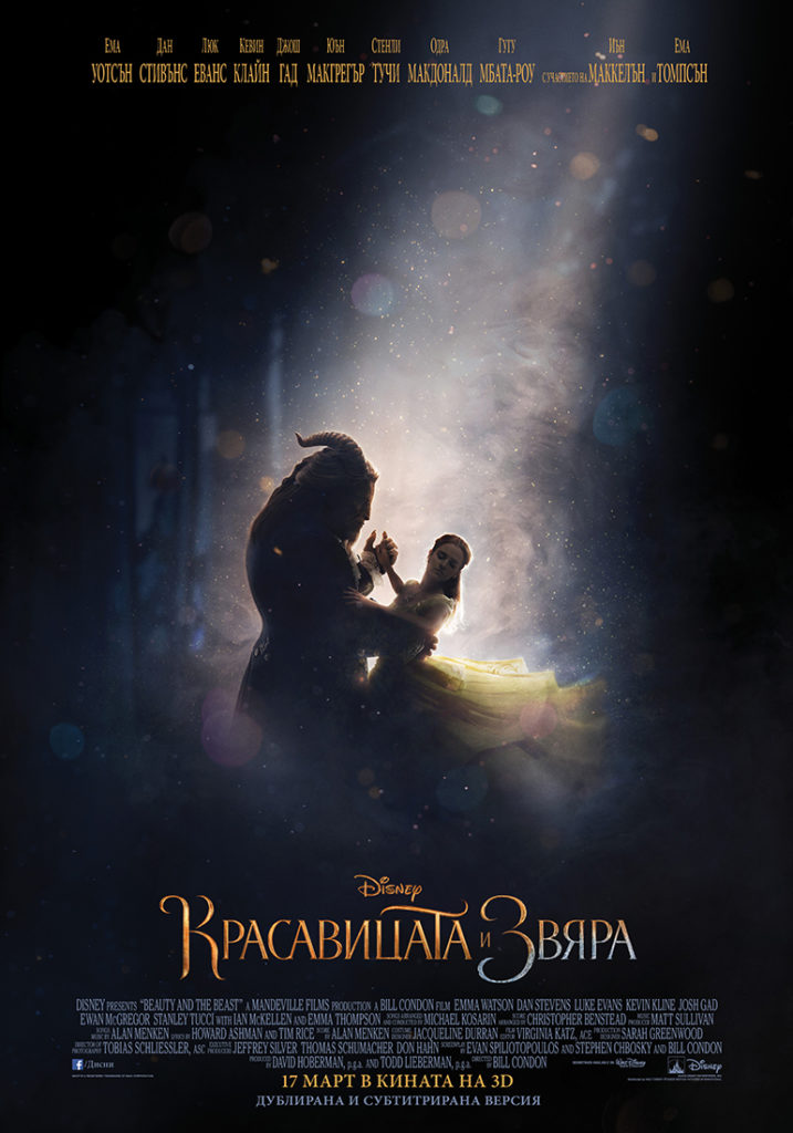 beauty-and-the-beast-bg-poster