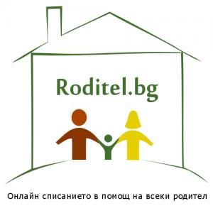 Списание Родител, Родител.бг, Roditel.bg