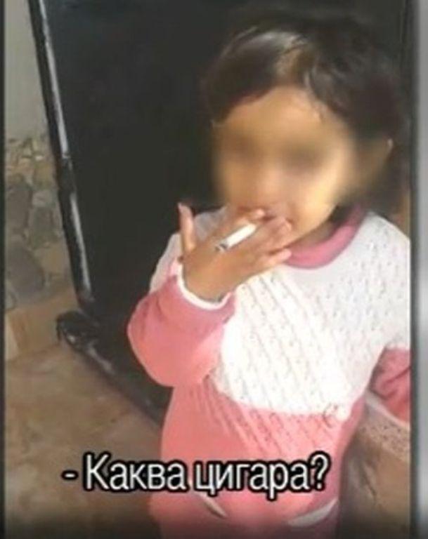 дете пуши цигари