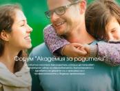 Академия за родители, Списание РОДИТЕЛ, Родител.бг