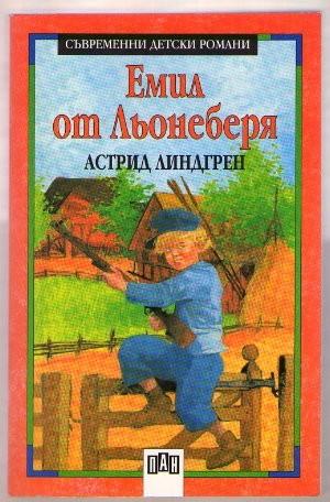 емил от льонеберя, детски книги, Родител.бг