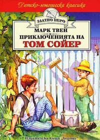Детски книги Списание Родител