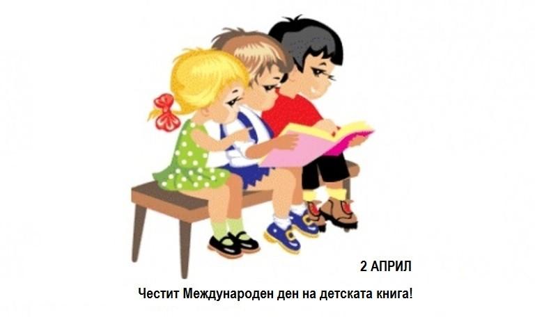 Международен ден на детската книга, Родител.бг, Списание Родител