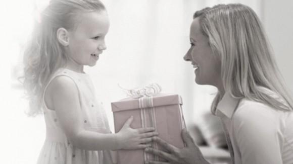 подарък за мама, родител.бг