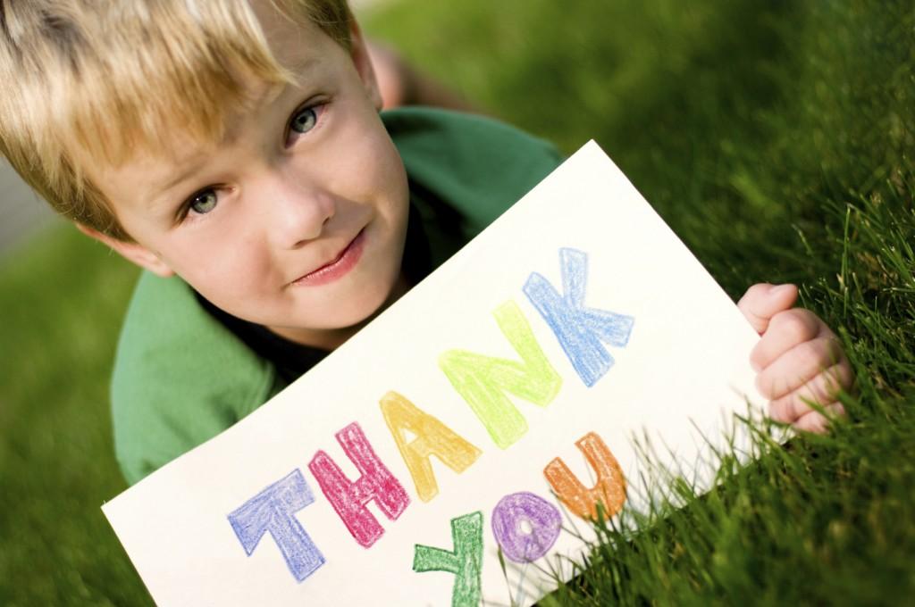 учтиво дете моля благодаря