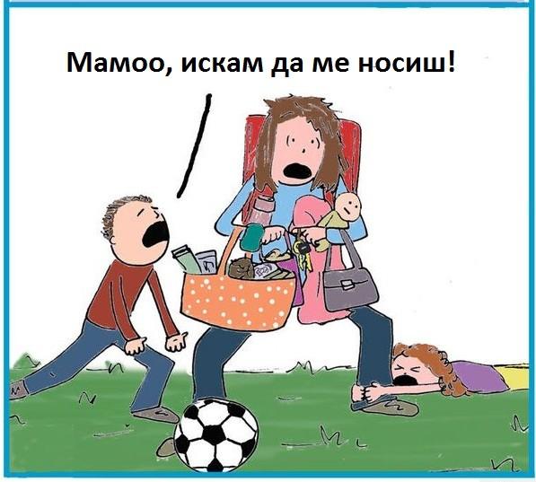 забавни ситуации майка дете5