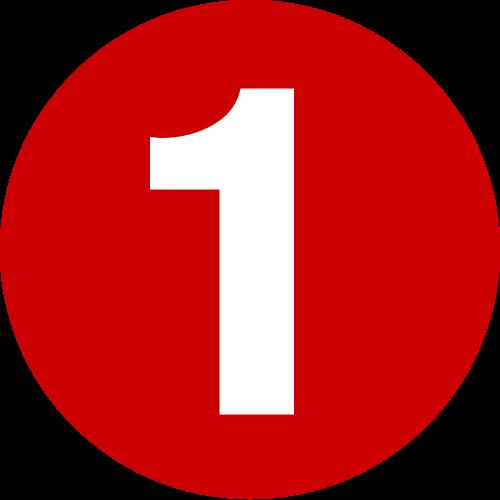 1 Едно