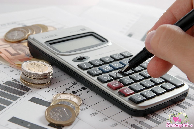 бюджет пари финанси надбавки