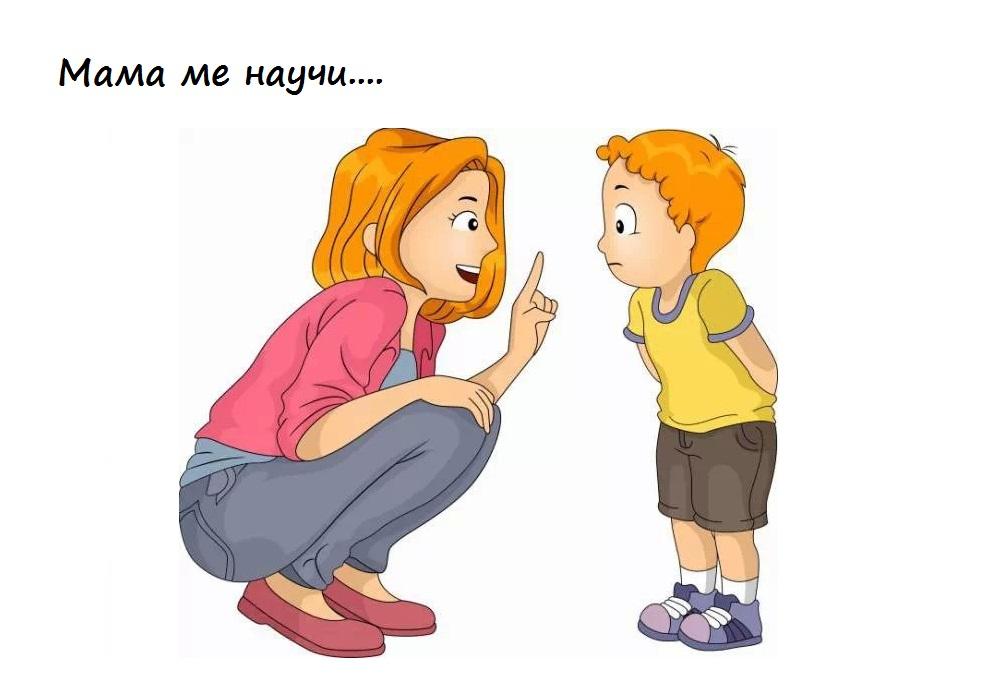 забавно майка син