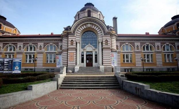 Музея за история на София
