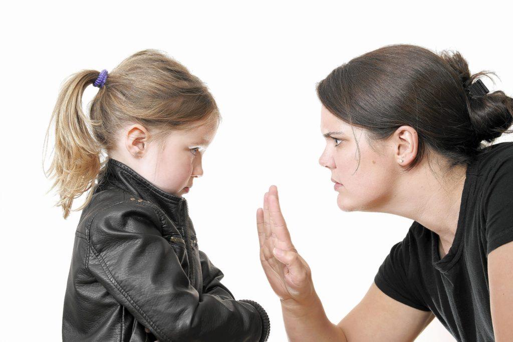 дисциплина дете викове