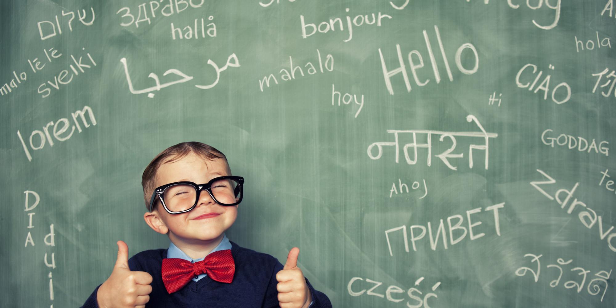 чужд език дете обучение