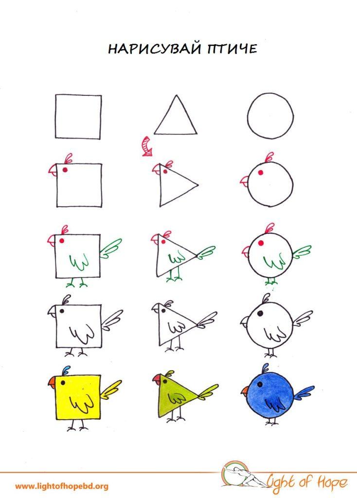 igra-za-detsa-risunki-formi2