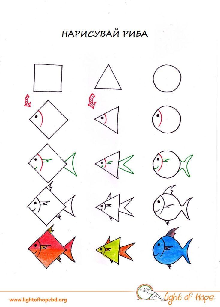 igra-za-detsa-risunki-formi7