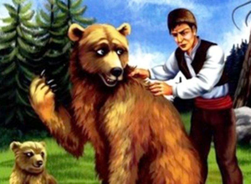 мечката и лошата дума приказка