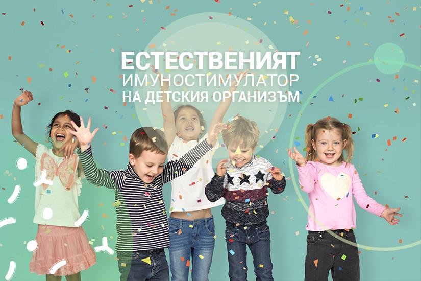Lactoflor_Blog_Campain_w4_Kids_825x550 (1)