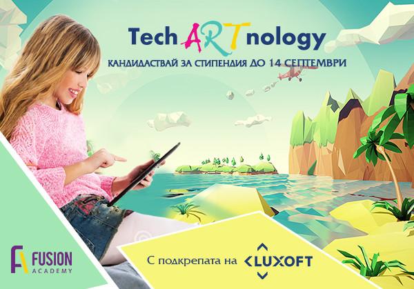 Roditel.bg Techartnology fusion academy 2018-2019