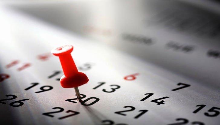 календар почивни и раборни дни 2019