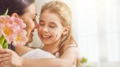 съвети от майка към дъщеря