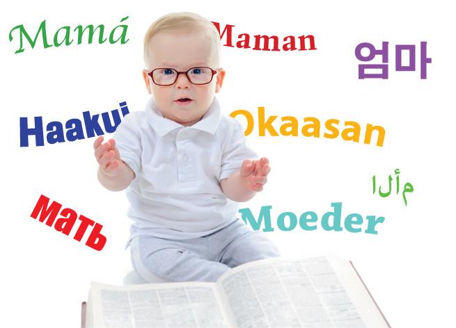 dete bilingvizam dvuezichie