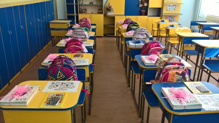 училище ученици класна стая