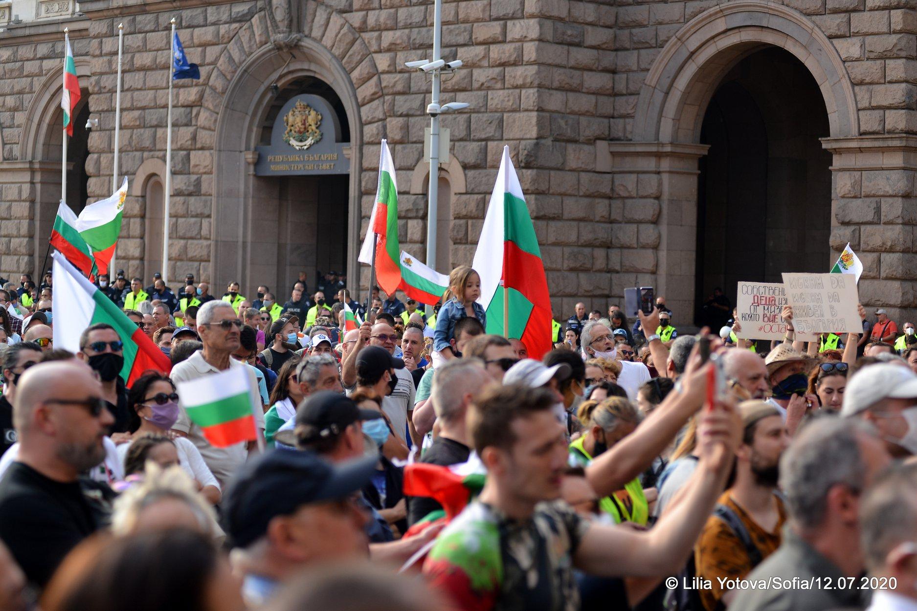 Протести в София 2020