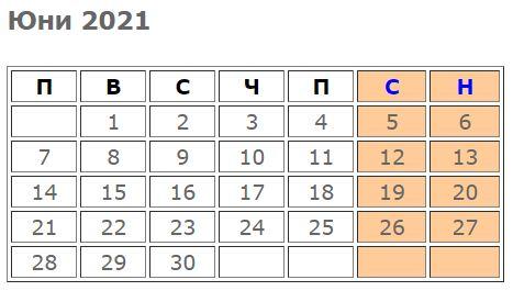 pochivni dni i praznitsi 2021_yuni
