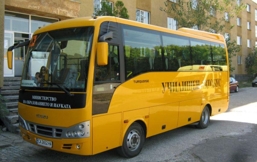 uchilishten avtobus