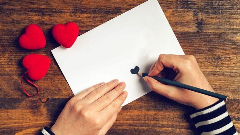 писмо от майка до деца